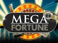 Автомат Мега Фортуна онлайн
